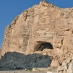 Geo-archaeological research on the Late Pleistocene of the Egyptian Eastern Desert: recent threats to the Sodmein Cave
